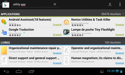 Screenshot 2012-08-30-19-39-22