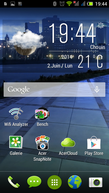 Screenshot 2014-06-02-19-44-31#2