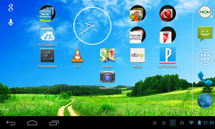 Screenshot 2014-08-12-21-39-37
